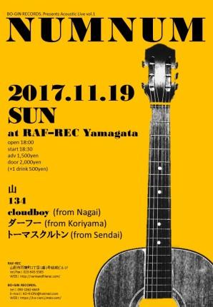 20171119NUMNUM1