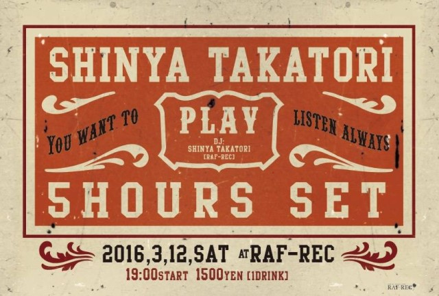 5HOURS_OMOTE