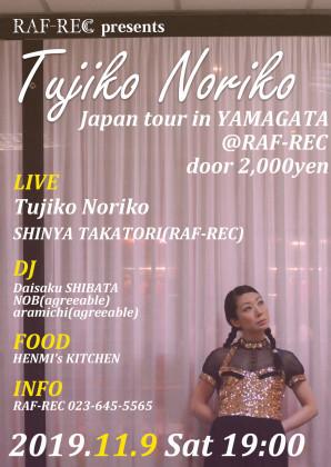 Tujiko Noriko フライヤー