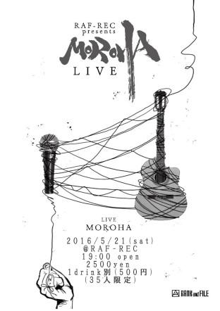 moroha2016521
