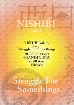 nishibi13