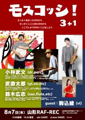 s_flyer