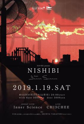 s_nishibi_omote
