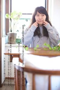 tadasayaka_int