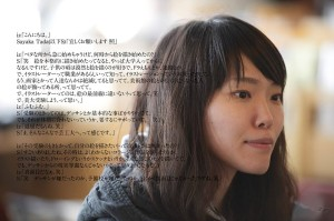 tadasayaka_int_01