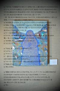 tadasayaka_int_02
