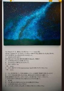 yui_abe_int03