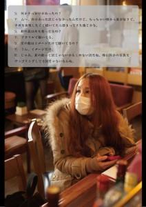 yui_abe_int05